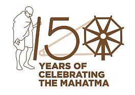 150_years_celebrating_Mahatma_Gandhi_logo_285_pix